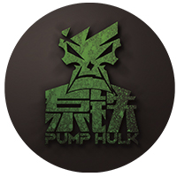 Pumphulk